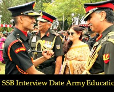 सेना में शिक्षकों की भर्ती | Teacher Recruitment in Army Education Corps Eligibility Criteria