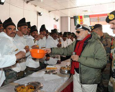 Indian Army Soldier Tradesman Bharti 19 Trades, Sol Tdn Bharti Jankari