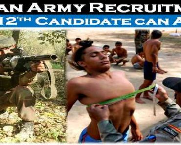 Jaunpur SSC, Army, Navy, IAF, Police, Railway Bharti 2021-2022