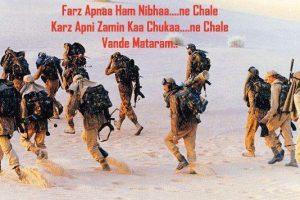 भारतीय सेना पर निबंध-सैनिक के गुण Essay on Indian Army, Quality of Soldier in Hindi