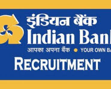 कॉर्पोरेशन बैंक भर्ती 8 पास,10 पास,12 पास चपरासी, हाउसकीपिंग सफाई कर्मचारी की भर्ती