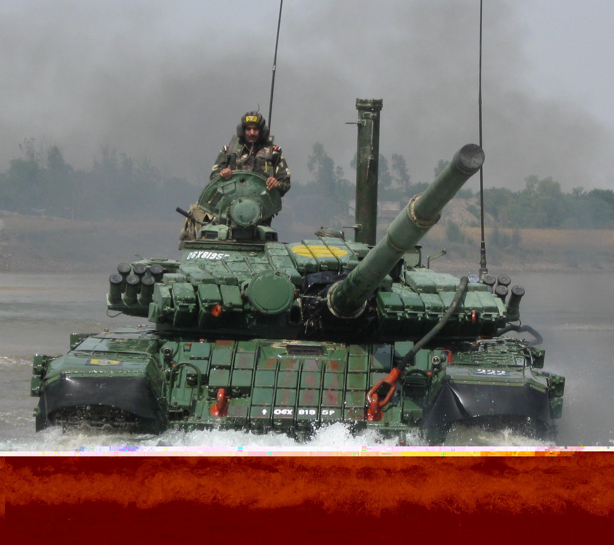रिलेशन आर्मी भर्ती Priority I, Relation Bharti Priority I