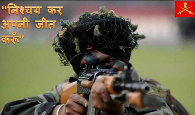 रिलेशन आर्मी भर्ती Priority 3 Relation Bharti Priority III
