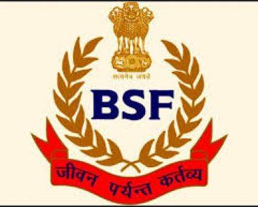 बीएसएफ भर्ती प्रोग्राम BSF Rally Bharti Programme 2021
