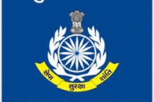 Gujarat Police Bharti 2021-2022