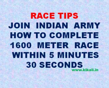 Sena Bharti Running Tips 1600 Meter