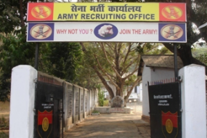 ARO Gaya Army Rally Bharti 2021-2022 Gaya Army Bharti Age Height Weight Chest PFT, eligibility
