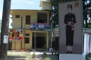 ARO Hamirpur Army Rally Bharti 2021-2022 Age Height Chest Weight and More