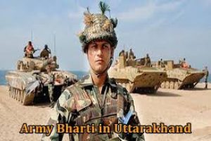 Army Bharti Model Paper Sainik 2021-2022 Indian Army SGD Model Paper