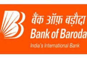बैंक ऑफ बड़ौदा भर्ती 2021-2022 चपरासी व सफाईकर्मी के लिए ऑनलाइन आवेदन