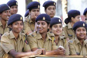 Pune Police Bharti 2021-2022 Contable Recruitment Vacancy