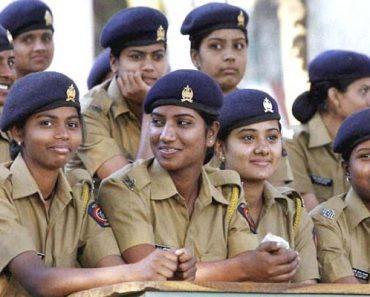 Nandurbar Police Bharti 2021-2022 Constable Vacancy