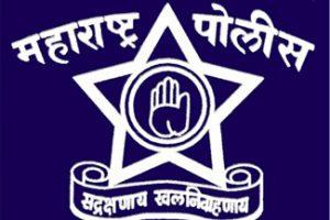 Bhandara Police Bharti 2021-2022 Constable Vacancy