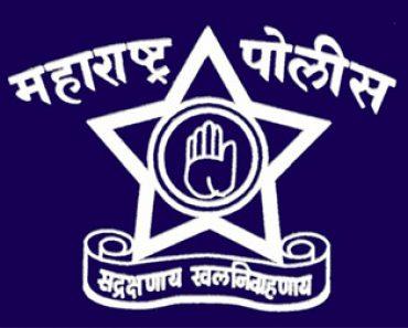 Mumbai Police Bharti 2021-2022 Vacancies