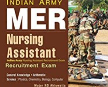 सेना रैली भर्ती शाखा भर्ती कार्यालय आगरा 2021-2022 BRO Agra Army Bharti