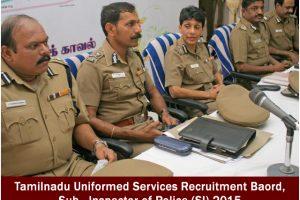 Tamil Nadu Police Bharti/ Recruitment Vacancy 2021-2022