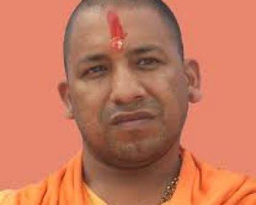 योगी आदित्यनाथ की जीवनी, जाति, धर्म एवं राजनीतिक विशेषताएं Bio Yogi Adityanath in Hindi