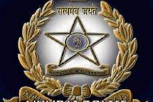 Nashik Police Bharti 2021-2022