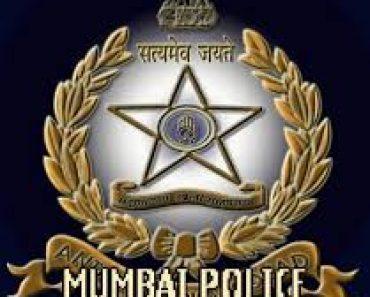 Maharashtra Police Bharti 2021-2022