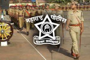 महाराष्ट्र पोलीस भारती 2021-2022 ASI हवलदार पदों के लिए ऑनलाइन आवेदन Hindi