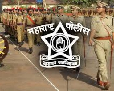 Maharashtra Police Bharti Pune Railway and Hingoli Districts 2021-2022