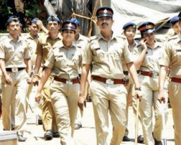 Wardha Police Bharti 2021-2022 Constable Vacancy