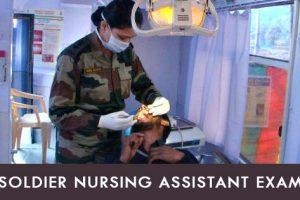 Headquarters Recruiting Zone Chennai Army Bharti HQ Rtg Zone Chennai