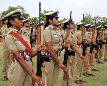 Kolhapur Police Bharati 2021-2022