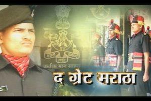 Army Bharti Ahmednagar Osmanabad, Beed, Latur 2021-2022