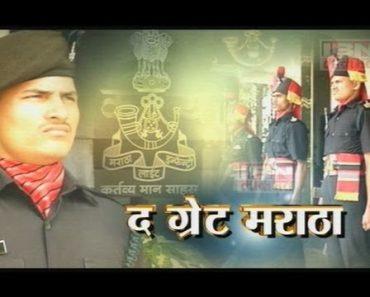 मुंबई आर्मी भर्ती-मुंबई सैन्य, लश्कर, फौज, थल सेना, भूदल भरती 2021-2022 Mumbai Bharti in Hindi