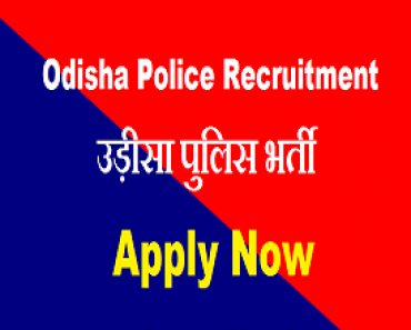 Odisha Police Bharti 2021-2022 Height, Weight, Chest, Age, Education, Physical, Medical, Written