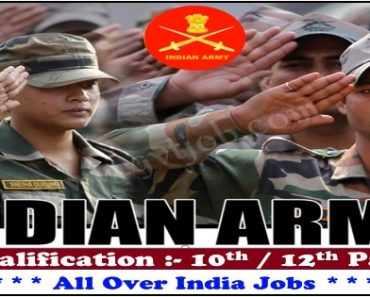 Thanjavur Army Bharti Rally 2021-2022 Latest Online Registration Program