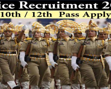 GURKHA POLICE BHARTI 2021-2022 INDIAN & NEPAL GURKHA