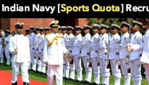All India Navy Bharti 2018 10th12th Pass Sports Quota 2018 Kikali