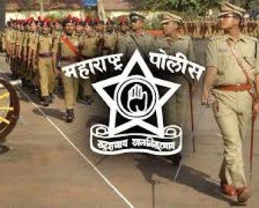 Kolhapur Police Bharati Physical Test 2021-2022