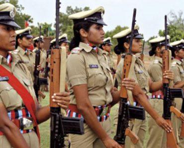 Andaman Nicobar Police Bharti 2021-2022 Online Application