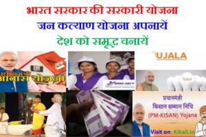 अटल पेंशन योजना की जानकारी  Atal Pension Yojana (APY) in Hindi