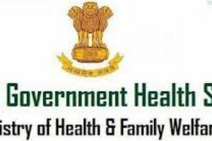 केंद्र सरकार स्वास्थ्य योजना-Kendra Sarkar Svasthya Yojna in Hindi