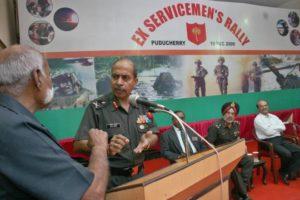 No Objection Certificate NOC for Service/Ex Servicemen for Govt Job (New Farmat)