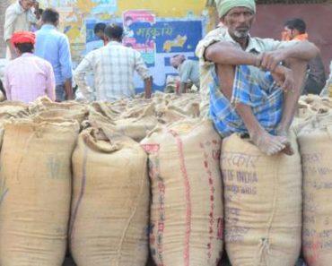 ग्रामीण भंडार योजना Gramin Bhandar Yojana in Hindi