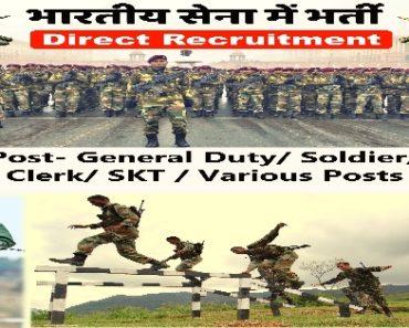 Catering JCO Recruitment Process-Army Catering JCO Bharti
