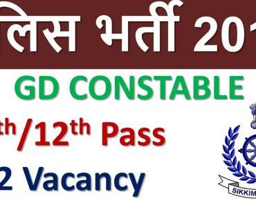 Sikkim Police Recruitment PFT, Selection Process, Written Exam, Syllabus 2021-2022