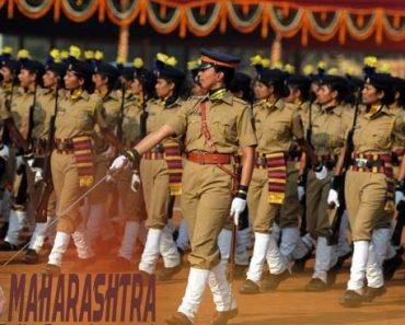 Maharashtra Police Exam Syllabus 2021-2022 Latest Exam Pattern