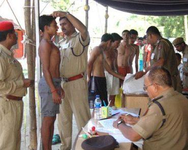 Assam Police Bharti 2021-2022 Online, PST, PET, Physical, Written, Medical Assam Police Recruitment