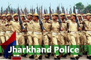 Jharkhand Home Guard Bharti 2021-2022 झारखण्ड गृह रक्षक भर्ती