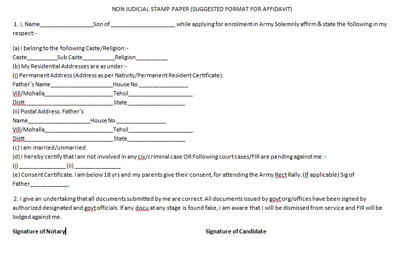 Affidavit Format For Army Bharti-शपथपत्र नमूना