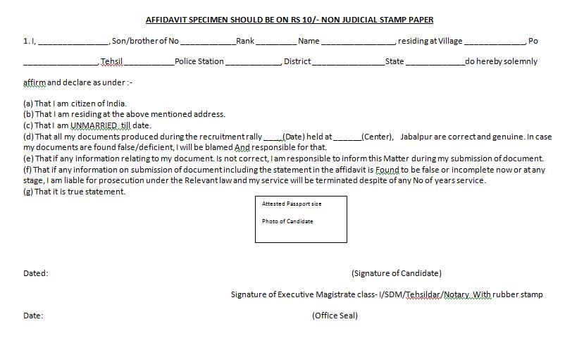 Army Relation Bharti Sponsorship Affidavit-आर्मी रिलेशन
