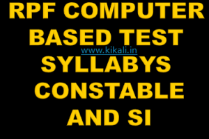 RPF Physical, PST, PET, Medical 2019-2020-RPF Constable & SI