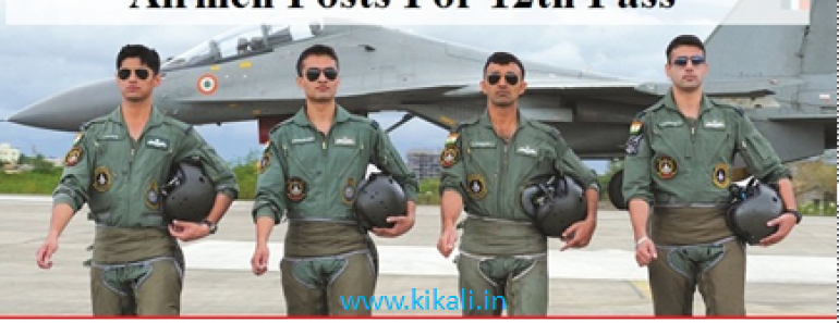 Iaf Recruitment 2018 2019 Age Education Height Weight Chest Pft