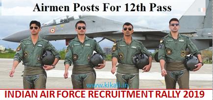IAF Recruitment Rally Program 2019 Age, Education, Height